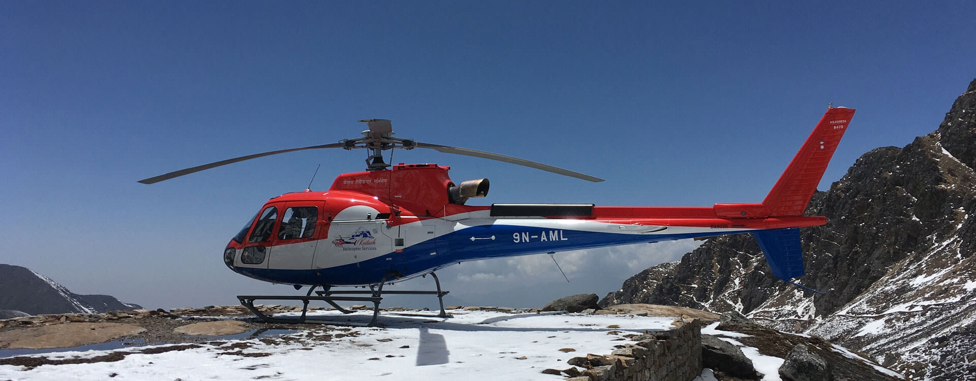 everest-base-camp-helicopter day-tour jpeg