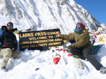 Manaslu Larke pass 5106 m Three Diamond Adventures.JP